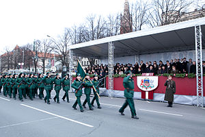 State Border Guard - State Border Guard troops of Latvia during a parade in Riga