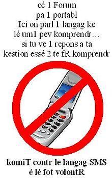 tarif sejour 220px-NON_AUX_SMS