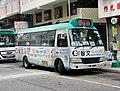 NTMinibus35 TM3861.jpg