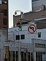 NYC Street Tech 18.jpg