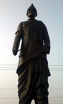 N G Ranga Statue at RK Beach 02.jpg