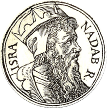 Nadab of Israel.png
