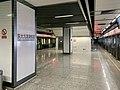 Nanjing Metro SEU Jiulonghu Campus Station-Platform 09 21 40 871000.jpeg
