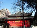 Nantong Confucian Temple 08 2013-01.JPG