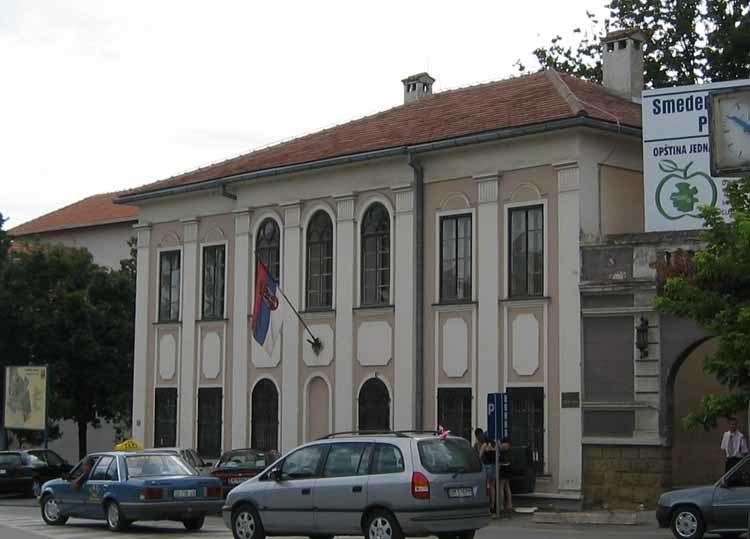 Narodni muzej SPalanka