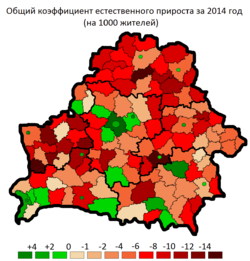 Natural growth 2014 Belarus.png
