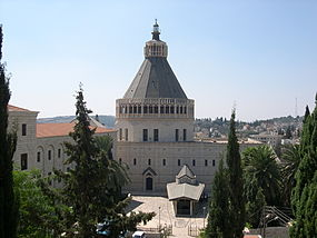 Nazareth Church of the Annunciation.jpg