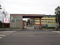 New Taipei Municipal Shulin Senior High School 20160205.jpg