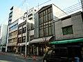 Nipponbashi - panoramio (21).jpg