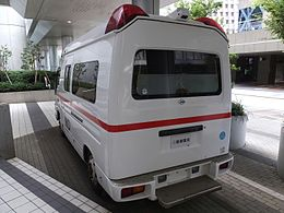 Nissan Paramedic Rear view, Original equipment manufacturer(OEM) by Isuzu Elf, Shuto-Iko,.jpg