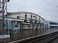 Nizhneudinsk, Russia (11444917045).jpg