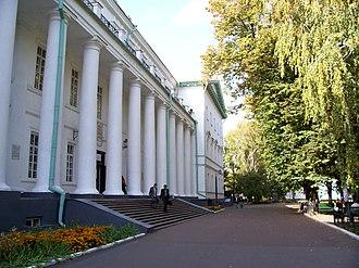 Nizhyn Gogol State University - Image: Nizhyn University