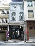 No62 Hollywood Rd 2012.JPG