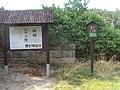 Novozámecký rybník 5.JPG