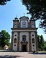 Nowy Wiśnicz - Kościół parafialny pod wezwaniem Wniebowzięcia Najświętszej Marii Panny AL01.jpg