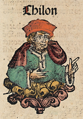 Nuremberg chronicles f 59r 3.png