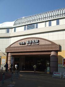 OER Kitami station.jpg