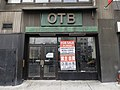 OTB, dead in 2010, vacant six years later. (30020940294).jpg