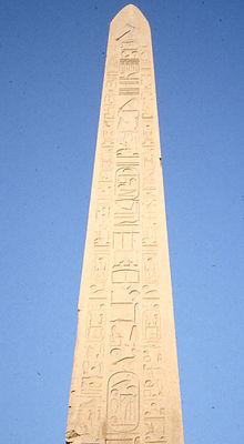 Usuari:Mcapdevila/Cultura de l'Antic Egipte - Viquipèdia ... - photo#20