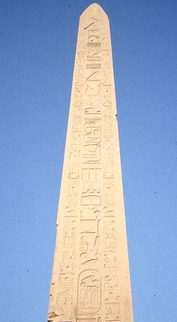 Obelisco de Tutmosis III (Thutmose III) erigido en el templo de Karnak (s. XV adC)