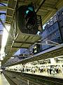 Ochanomizu Station platform.jpg