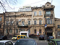 Odessa Bunina 4-1.jpg