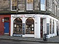 Off licence, Dalkeith Road - geograph.org.uk - 1133420.jpg