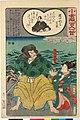 Ogura nazorae hyakunin isshu (Ogura Imitation of the Hundred Poets) (BM 2008,3037.09901 52).jpg