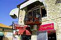 Ohrid, 113.JPG