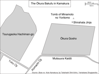 Ōkura Bakufu