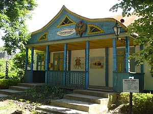 Pereiaslav-Khmelnytskyi - Image: Old Ukrainian Post Office