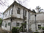 Old British Military Hospital, Annex Block 2012.JPG
