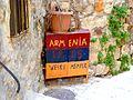 Old Jerusalem Bikur Holim street Armenia 1915 We Remember.jpg