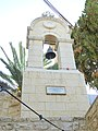 Old Jerusalem Gethsemane Greek Orthodox monastery bell tower.jpg
