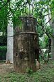 Old Water Tank - Visva-Bharati - Santiniketan 2014-06-29 5469.JPG