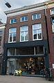 Oosterstraat 42.jpg
