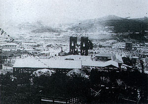 Gyeongin Line - Opening ceremony in 1899