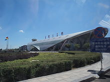 Ordos Ejin Horo Airport domestic terminal