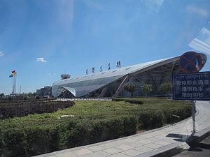 Ordos Ejin Horo Airport - Ordos Airport's domestic passenger terminal