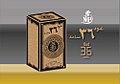Oud-36-by-tauseef-perfumes.jpg