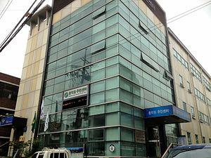 Hwanghak-dong - Image: P00250518 133047135 황학동주민센터