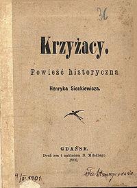 PL Henryk Sienkiewicz-Krzyżacy 0005.jpeg