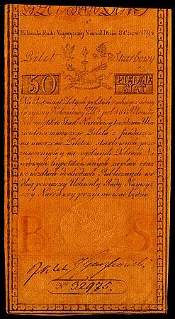 POL-A4-Bilet Skarbowy-50 Zlotych (1794 First Issue).jpg