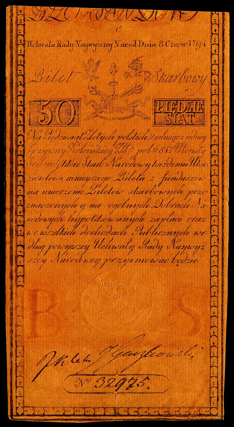 POL-A4-Bilet Skarbowy-50 Zlotych (1794 First Issue)