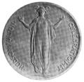 PSM V75 D333 Hudson fulton commemorative medal flip side.png
