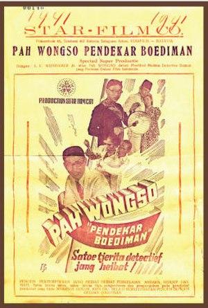 Pah Wongso Pendekar Boediman - Image: Pah Wongso Pendekar Boediman