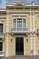 Palácio Anchieta Vitória Espírito Santo 2019-2887.jpg