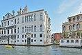 Palazzi Contarini degli Scrigni e Corfù Canal Grande Venezia.jpg