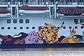 Papenburg - Werfthafen - World Dream 11 ies.jpg