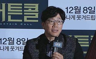 Park Chul-min South Korean actor